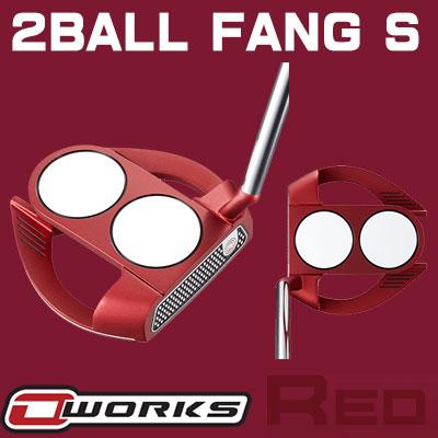 【ゲリラセール開催中】ODYSSEY(オデッセイ) O-WORKS RED パター 2-BALL FANG S 【日本正規品】