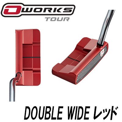 ODYSSEY(オデッセイ) O-WORKS TOUR パター DOUBLE WIDE レッドバージョン
