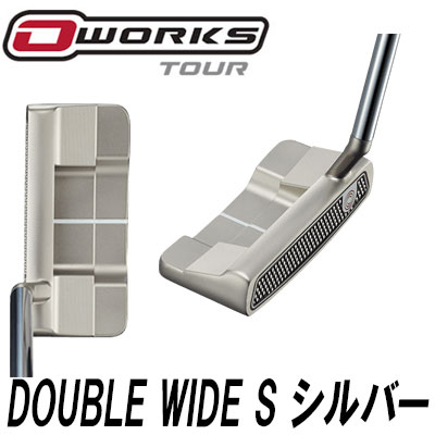 ODYSSEY(オデッセイ) O-WORKS TOUR パター DOUBLE WIDE S シルバーバージョン