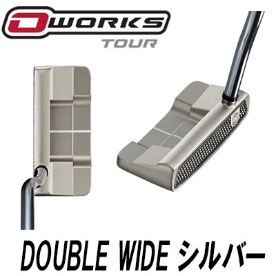 ODYSSEY(オデッセイ) O-WORKS TOUR パター DOUBLE WIDE シルバーバージョン