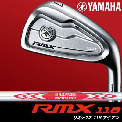 YAMAHA(ヤマハ) RMX 118 単品アイアン N.S.PRO MODUS3 TOUR 120 スチールシャフト