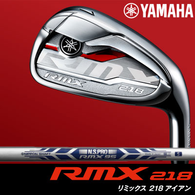 YAMAHA(ヤマハ) RMX 218 単品アイアン オリジナルスチール N.S.PRO RMX 95(S)/85(R) スチールシャフト