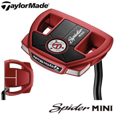 【ゲリラセール開催中】TaylorMade(テーラーメイド) Spider MINI -スパイダー ミニ- TOUR RED パター