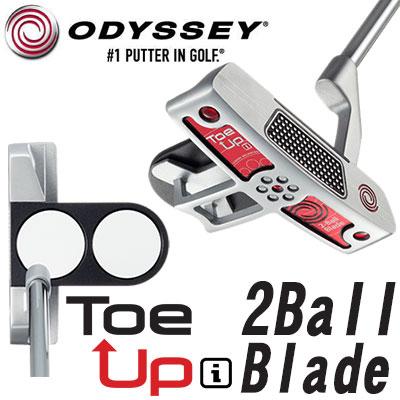 【ゲリラセール開催中】ODYSSEY(オデッセイ) Toe Up i パター 2-BALL BLADE