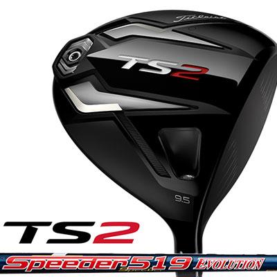 Titleist(タイトリスト) TS2 ドライバー Speeder 519 EVOLUTION カーボンシャフト