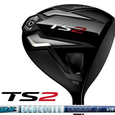 Titleist(タイトリスト) TS2 ドライバー Tour AD VR-6 カーボンシャフト