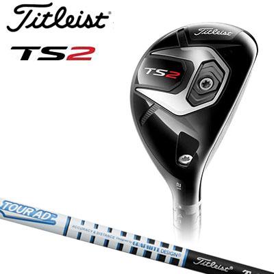 Titleist(タイトリスト) TS2 ユーティリティメタル Titleist TourAD T-60 カーボンシャフト (日本正規品)