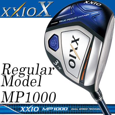 【あす楽可能】DUNLOP(ダンロップ) XXIO X -ゼクシオ テン- フェアウェイウッド ゼクシオ MP1000 カーボンシャフト [カラー:ネイビー]