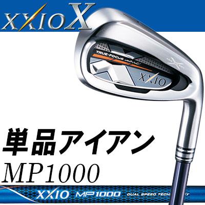 DUNLOP(ダンロップ) XXIO X -ゼクシオ テン- 単品アイアン (#4、5、AW、SW) ゼクシオ MP1000 カーボンシャフト [カラー:ネイビー]