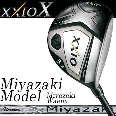 DUNLOP(ダンロップ) XXIO X -ゼクシオ テン- フェアウェイウッド Miyazaki Waena カーボンシャフト