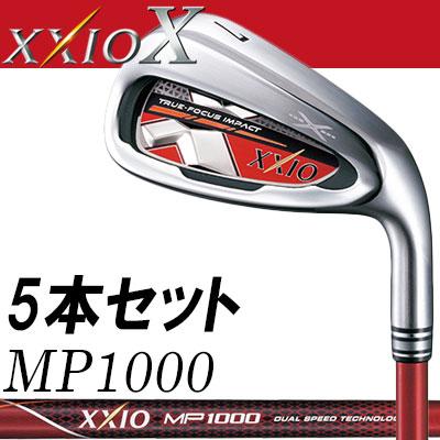 【あす楽可能】DUNLOP(ダンロップ) XXIO X -ゼクシオ テン- アイアン 5本セット (#6~9、PW) ゼクシオ MP1000 カーボンシャフト [カラー:レッド]