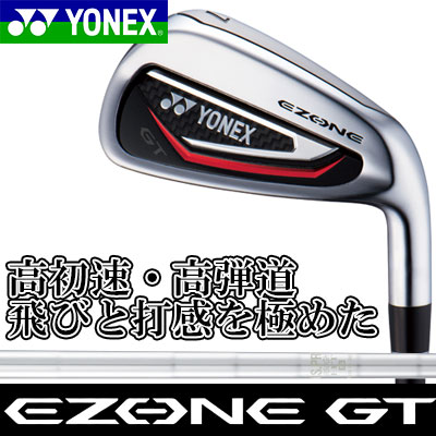 【ゲリラセール開催中】YONEX(ヨネックス) EZONE GT 単品アイアン (#5、AW、SW) N.S.PRO950GH HT スチールシャフト