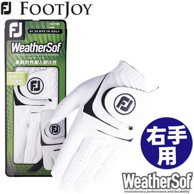 ネコポス便発送◆2018モデル FOOTJOY (フットジョイ) WeatherSof グローブ (右手用) FGWF8LH