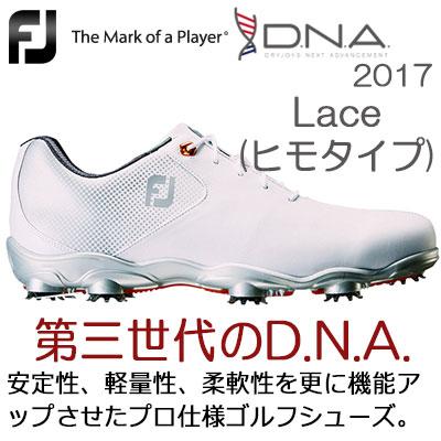 FOOTJOY(フットジョイ) D.N.A Lace 2017 メンズ ゴルフシューズ 53328 ホワイト/シルバー (W) ***
