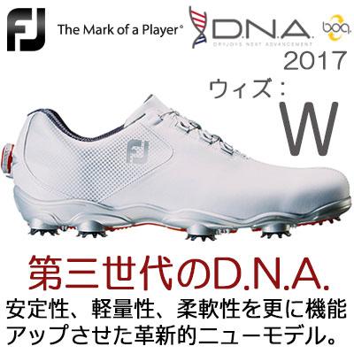 FOOTJOY(フットジョイ) D.N.A Boa 2017 メンズ ゴルフシューズ 53330 ホワイト/シルバー (W) ***
