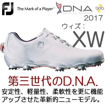 FOOTJOY(フットジョイ) D.N.A Boa 2017 メンズ ゴルフシューズ 53330 ホワイト/シルバー (XW) ***
