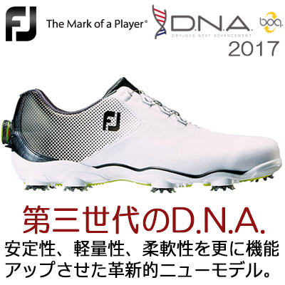 FOOTJOY(フットジョイ) D.N.A Boa 2017 メンズ ゴルフシューズ 53332 ホワイト/ブラック (W) ***