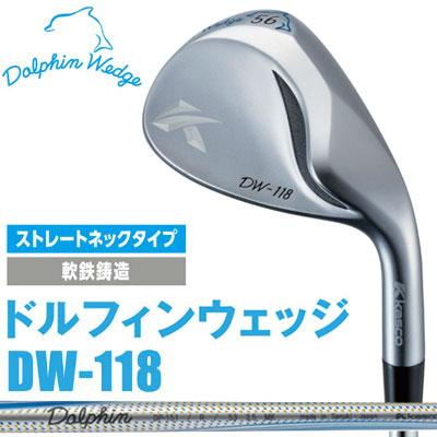 【ゲリラセール開催中】Kasco(キャスコ) DOLPHIN WEDGE -ドルフィン ウェッジ- DW-118 Dolphin DP-151 カーボンシャフト