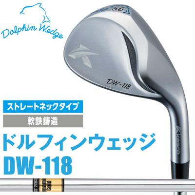 【ゲリラセール開催中】Kasco(キャスコ) DOLPHIN WEDGE -ドルフィン ウェッジ- DW-118 Dynamic Gold S200 スチールシャフト