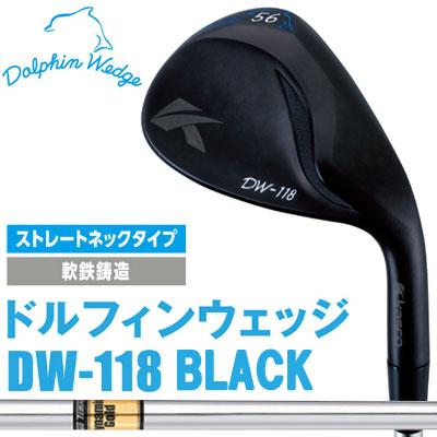 【ゲリラセール開催中】Kasco(キャスコ) DOLPHIN WEDGE -ドルフィン ウェッジ- DW-118 BLACK Dynamic Gold S200 スチールシャフト