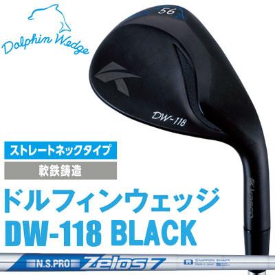 【ゲリラセール開催中】Kasco(キャスコ) DOLPHIN WEDGE -ドルフィン ウェッジ- DW-118 BLACK N.S.PRO ZELOS 7 スチールシャフト