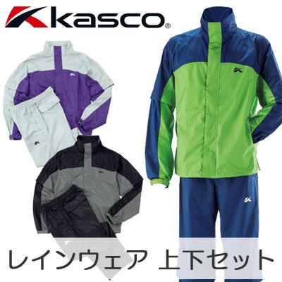 Kasco(キャスコ) レインウェア 上下セット KRW-016