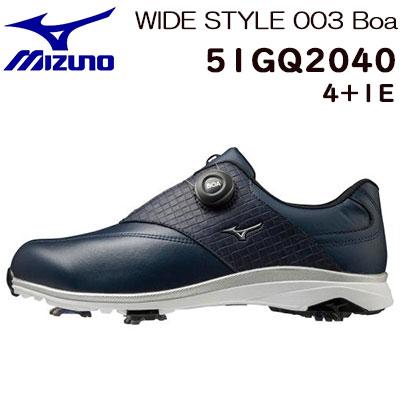 WIDE ゴルフ 003 Boa (4E+1) STYLE 14 [ワイドスタイル003][ボア][F相当][幅広][2020モデル] 51GQ2040 ソフトスパイク MIZUNO(ミズノ) シューズ メンズ