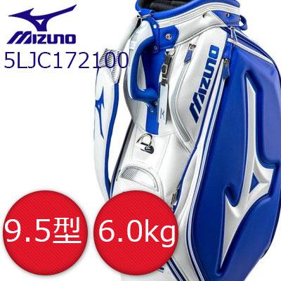 【ゲリラセール開催中】MIZUNO(ミズノ) Tour Series プロ キャディバッグ 5LJC172100