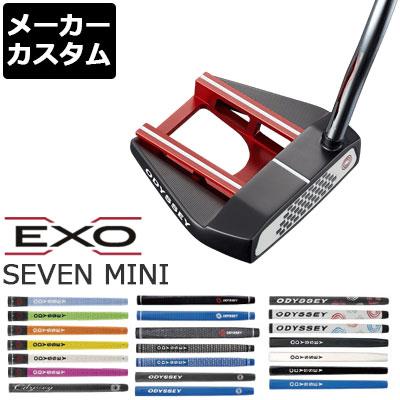 【メーカーカスタム】ODYSSEY(オデッセイ) EXO -エクソー- パター SEVEN MINI [グリップタイプA]