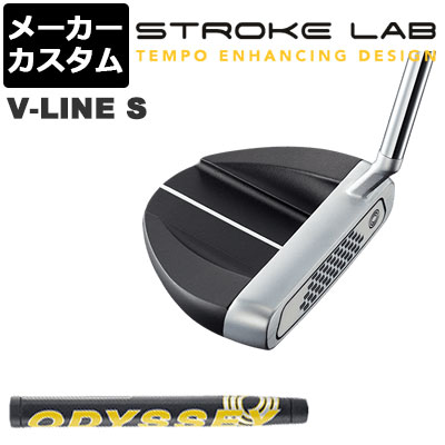 【メーカーカスタム】ODYSSEY(オデッセイ) STROKE LAB 2019 -ストローク ラボ- パター V-LINE S [グリップ標準]
