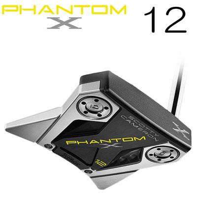 【あす楽可能】Titleist(タイトリスト) Scotty Cameron -スコッティ・キャメロン- PHANTOM X 2019 パター 12 日本正規品