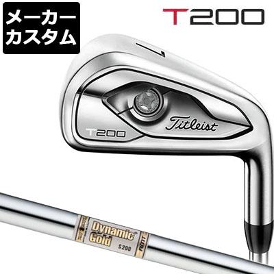 【メーカーカスタム】Titlest(タイトリスト) T200 アイアン 5本セット(#6-9、PW) Dynamic Gold AMT スチールシャフト