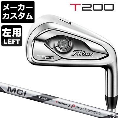【メーカーカスタム】Titlest(タイトリスト) T200 アイアン【左用】 単品(#5) Titleist MCI 70 カーボンシャフト