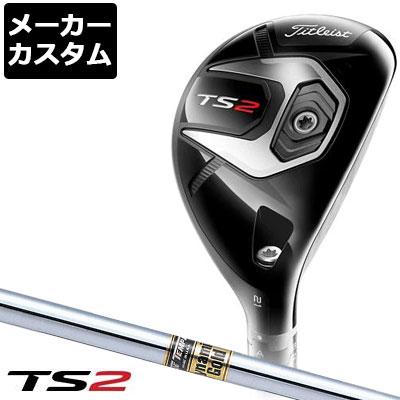 【メーカーカスタム】Titlest(タイトリスト) TS2 ユーティリティ Dynamic Gold スチールシャフト