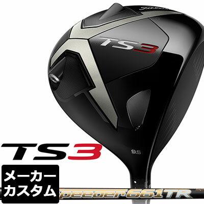 【ゲリラセール開催中】【メーカーカスタム】Titleist(タイトリスト) TS3 ドライバー Speeder TR カーボンシャフト