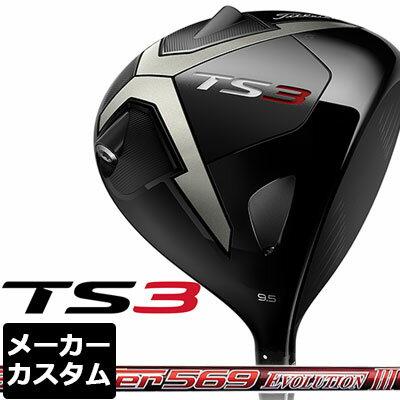 【メーカーカスタム】Titleist(タイトリスト) TS3 ドライバー Speeder EVOLUTION III カーボンシャフト