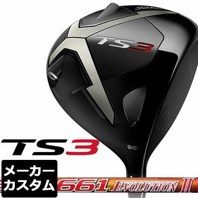 【メーカーカスタム】Titleist(タイトリスト) TS3 ドライバー Speeder EVOLUTION II カーボンシャフト