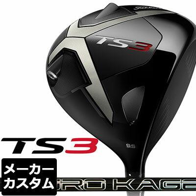 【メーカーカスタム】Titleist(タイトリスト) TS3 ドライバー Titleist KUROKAGE 50 カーボンシャフト