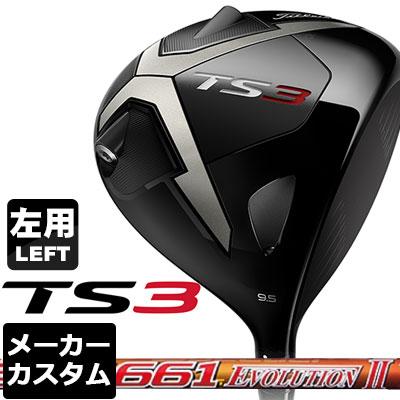 【メーカーカスタム】Titleist(タイトリスト) TS3 ドライバー 【左用-LEFT HAND-】 Speeder EVOLUTION II カーボンシャフト