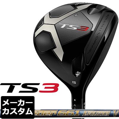 【メーカーカスタム】Titleist(タイトリスト) TS3 フェアウェイウッド Speeder EVOLUTION V カーボンシャフト
