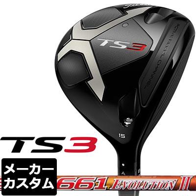 【メーカーカスタム】Titleist(タイトリスト) TS3 フェアウェイウッド Speeder EVOLUTION II カーボンシャフト
