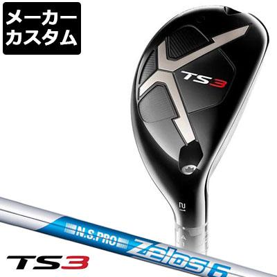 【メーカーカスタム】Titlest(タイトリスト) TS3 ユーティリティ N.S.PRO ZELOS 6 スチールシャフト
