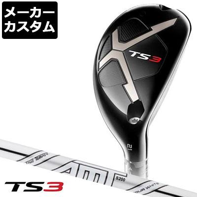 【メーカーカスタム】Titlest(タイトリスト) TS3 ユーティリティ AMT TOUR WHITE スチールシャフト