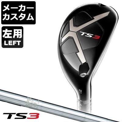 【メーカーカスタム】Titlest(タイトリスト) TS3 【左用】 ユーティリティ N.S.PRO 950GH スチールシャフト