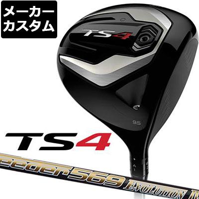 【メーカーカスタム】Titleist(タイトリスト) TS4 ドライバー Speeder EVOLUTION IV カーボンシャフト
