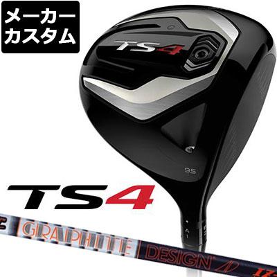 【メーカーカスタム】Titleist(タイトリスト) TS4 ドライバー TourAD IZ カーボンシャフト