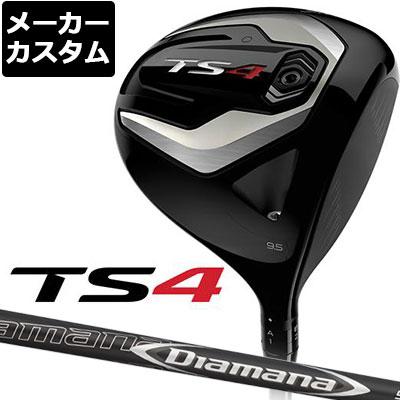 【メーカーカスタム】Titleist(タイトリスト) TS4 ドライバー Titleist Diamana 50 S カーボンシャフト