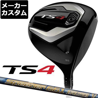 【メーカーカスタム】Titleist(タイトリスト) TS4 ドライバー Speeder EVOLUTION V カーボンシャフト