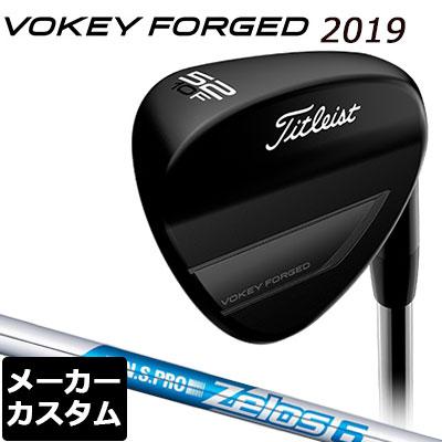 【メーカーカスタム】Titlest(タイトリスト) VOKEY FORGED 2019 ウェッジ ブラック PVD N.S.PRO ZELOS 6 スチールシャフト