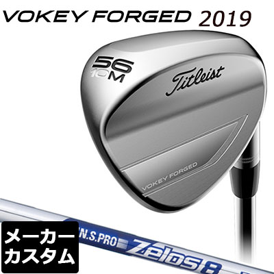 【メーカーカスタム】Titlest(タイトリスト) VOKEY FORGED 2019 ウェッジ ツアークローム N.S.PRO ZELOS 8 スチールシャフト